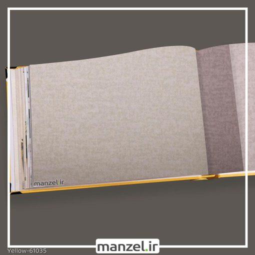 کاغذ دیواری ساده yellow کد 61035