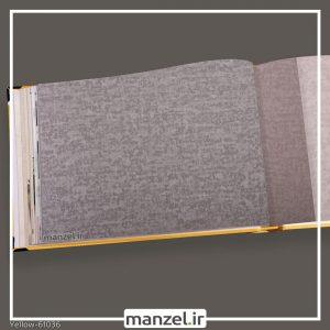 کاغذ دیواری ساده yellow کد 61036