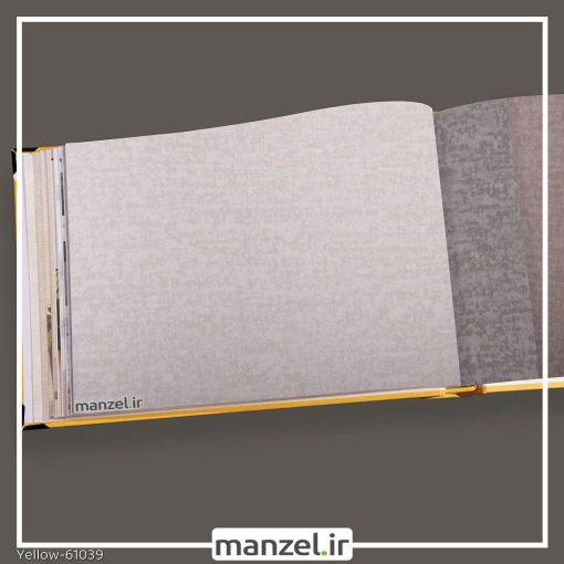 کاغذ دیواری ساده yellow کد 61039