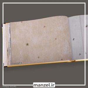کاغذ دیواری اشکال هندسی yellow کد 61040