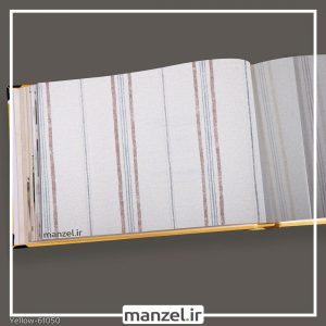 کاغذ دیواری راه راه yellow کد 61050