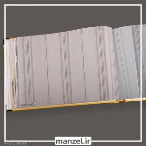 کاغذ دیواری راه راه yellow کد 61051
