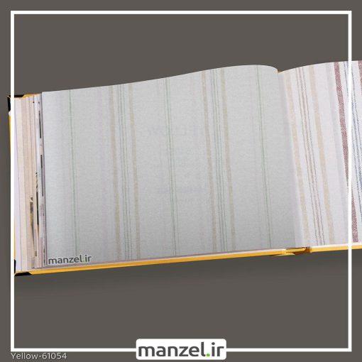 کاغذ دیواری راه راه yellow کد 61054