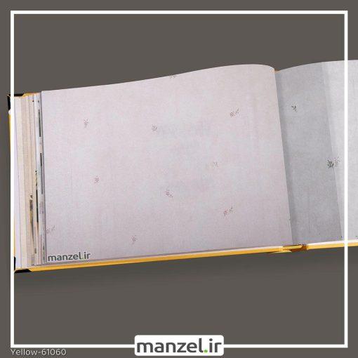 کاغذ دیواری گلدار yellow کد 61060