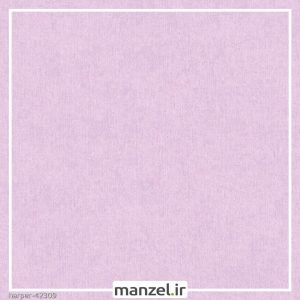کاغذ دیواری پتینه harper کد 42309