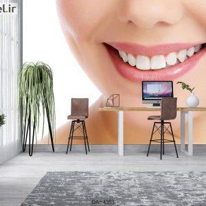 پوستر دیواری دندانپزشکی کد DA-4353