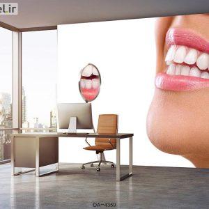 پوستر دیواری دندانپزشکی کد DA-4359