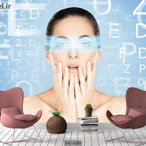 پوستر دیواری کلینیک چشم پزشکی کد DA-4385