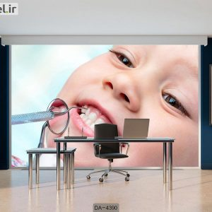 پوستر دیواری دندانپزشکی کد DA-4390