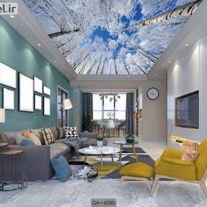 پوستر دیواری سقف طرح آسمان کد DA-4399