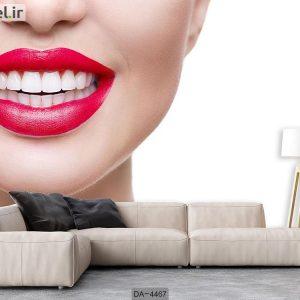 پوستر دیواری دندانپزشکی کد DA-4467
