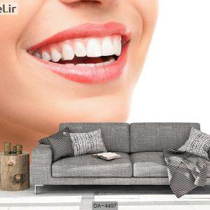 پوستر دیواری دندانپزشکی کد DA-4497(کپی)