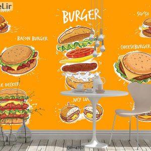 پوستر دیواری فست فود کد DP-4707