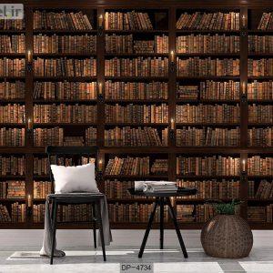 پوستر دیواری طرح کتابخانه کد DP-4734