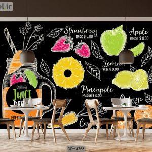 پوستر دیواری طرح آبمیوه کد DP-4763