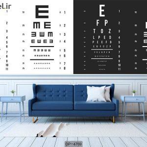 پوستر دیواری چشم پزشکی کد DP-4769