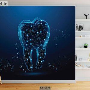 پوستر دیواری دندانپزشکی کد DP-4777