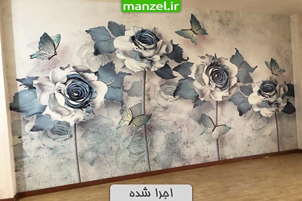 کاغذ دیواری سه بعدی (پوستر دیواری) اجرا شده