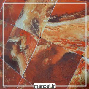 کاشی بین کابینتی قرمز و نارنجی ماربل شیت TP158