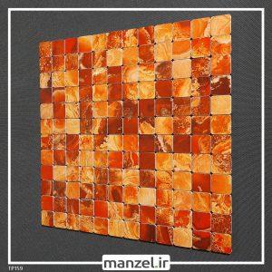 کاشی بین کابینتی قرمز و نارنجی ماربل شیت TP159